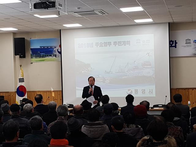 김동진 시장 3일부터 2018년 연두순시2 - 복사본.jpg