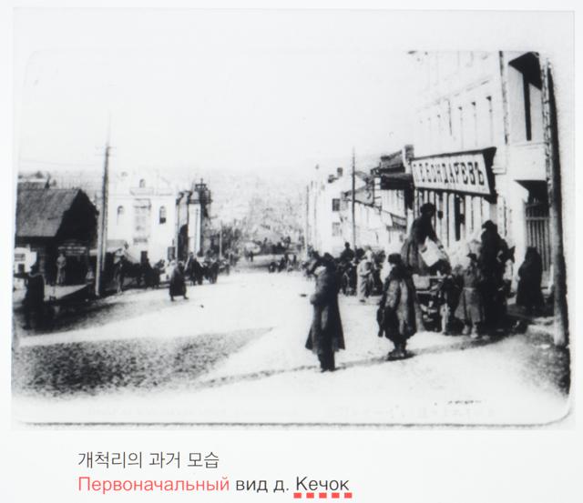 연해주 고려인(한인) 마을 모습.jpg