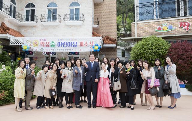 장기임차 국공립전환 어린이집 개원식 개최-짝궁숲.jpg