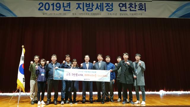 3.통영시, 2019년 지방세정 연찬회 최우수상 수상1.jpg