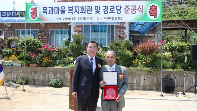 욕지면 목과마을 복지회관 준공식 개최3.JPG