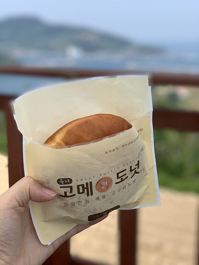통영시,'욕지고메원'통영명품농축산물 해풍내음 지정3.jpg