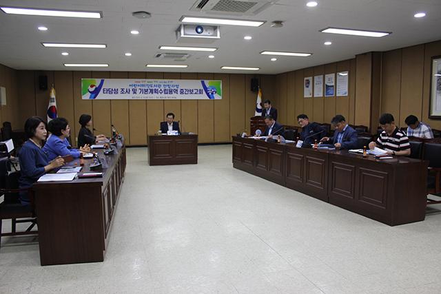 어린이미각도서관 건립사업 용역 중간보고회1.JPG