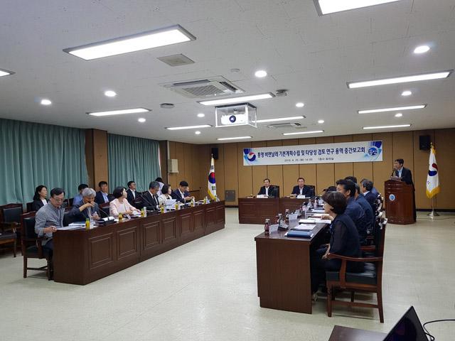 통영 비엔날레 기본계획수립 및 타당성 검토 연구 용역 중간보고회1.jpg