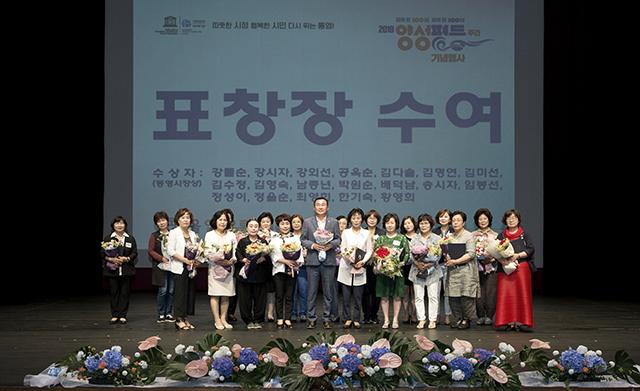 2019년 통영시 양성평등주간 기념행사 개최3.jpg