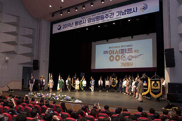 2019년 통영시 양성평등주간 기념행사 개최1.jpg