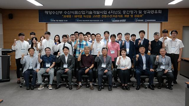 성과공유회 참석자 사진.JPG