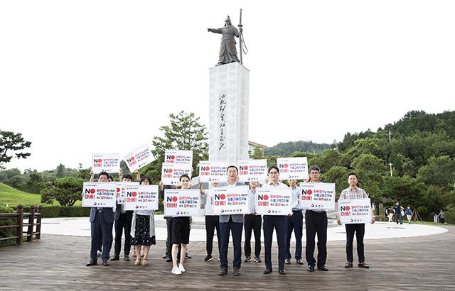 강석주 통영시장,일본 규탄 챌린지 릴레이 동참2.jpg