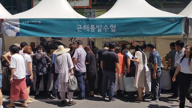 통영수산물 홍보 및 특판행사 개최1.jpg