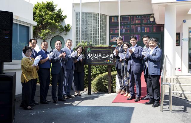 통영시  안정작은도서관 리모델링 개관식 개최1.jpg