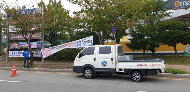 7.불법 옥외광고물 집중단속 실시!!!1.jpg