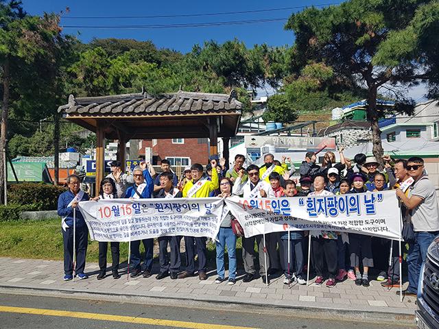 제40회 흰 지팡이의 날 기념 거리홍보 캠페인 실시1.jpg