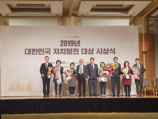 통영시의회 김미옥 의원, 대한민국 자치발전대상 수상2.jpg