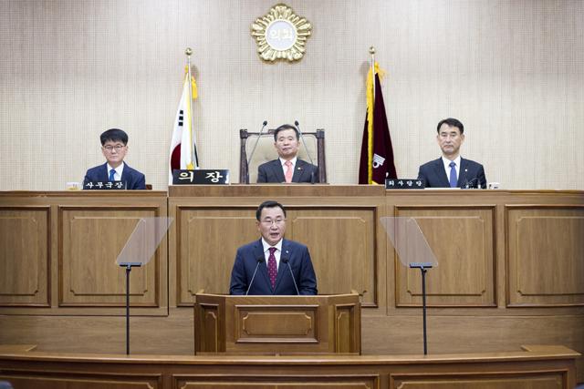 강석주 통영시장, 2020년도 예산안 제출 시정연설1.jpg