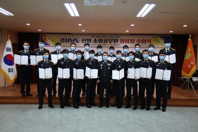 [크기변환]2020.02.10 신규소방공무원 임용장 수여식.JPG