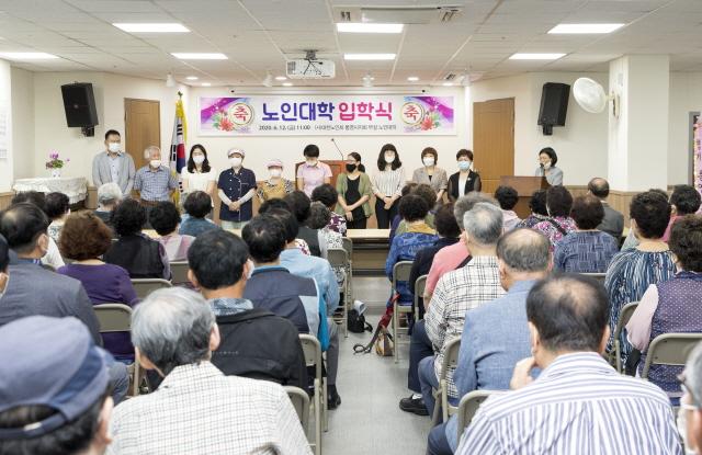 [크기변환]2020년 노인복지회관 노인대학 입학식 개최3.jpg