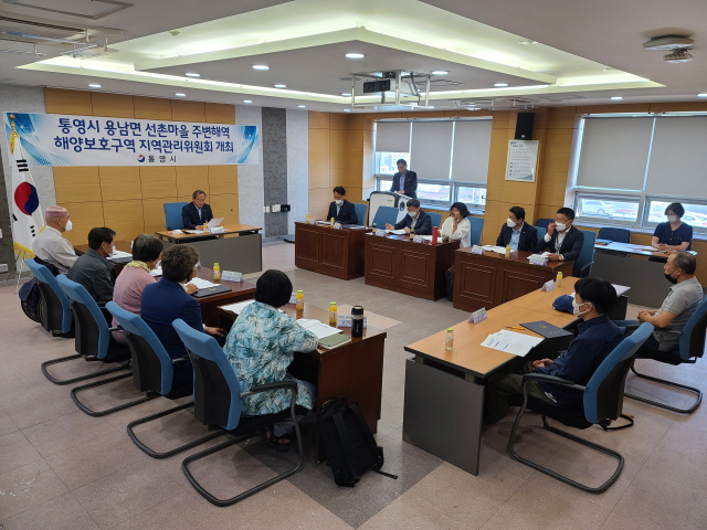 [크기변환]2.용남면 선촌마을 주변해역 해양보호구역 지역관리위원회 개최2.jpg