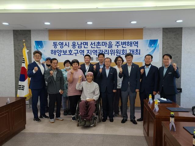 [크기변환]2.용남면 선촌마을 주변해역 해양보호구역 지역관리위원회 개최1.jpg