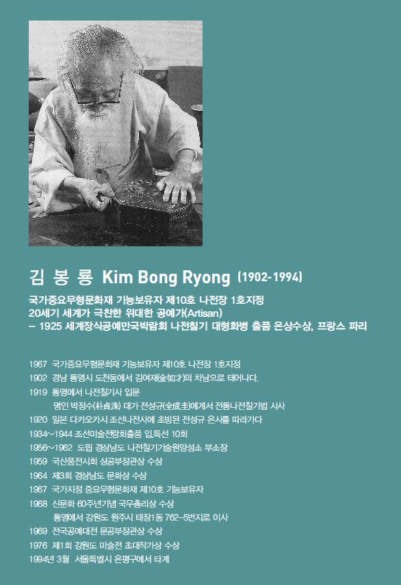 1 김봉룡.png