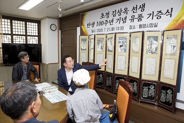 초정 김상옥 선생 유품  100년 만에 고향 품으로2.jpg