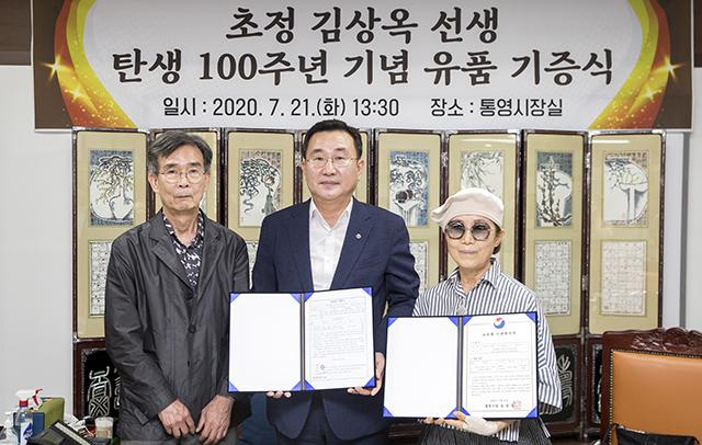 초정 김상옥 선생 유품, 100년 만에 고향 품으로1.jpg