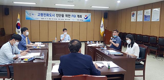 1.통영시, 고령친화도시 진단을 위한 FGI(초점집단인터뷰) 개최1.jpg