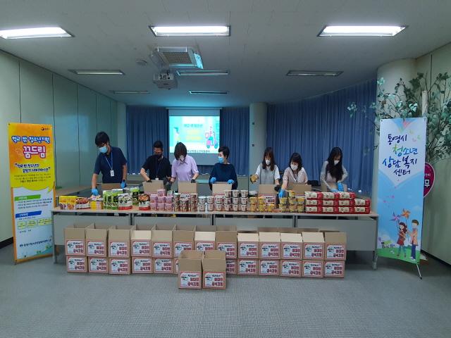 [크기변환]통영시학교밖청소년지원센터, 학교 밖 청소년 비대면 급식 지원1.jpg