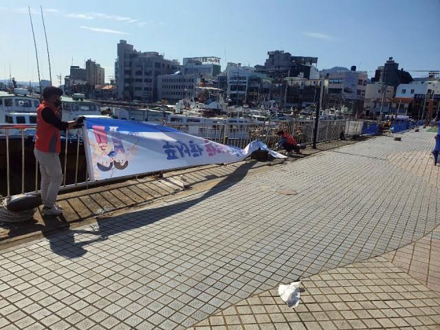 통영시, 불법현수막 특별정비기간 운영3.jpg