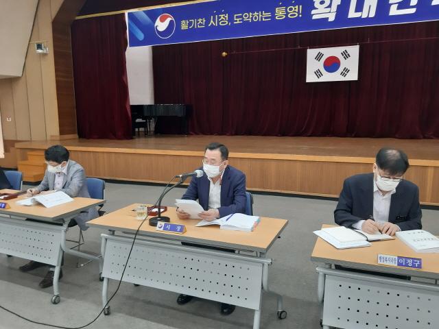 [크기변환]통영시, 10월 확대간부회의 개최2.jpg