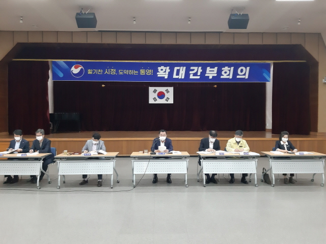 [크기변환]통영시, 10월 확대간부회의 개최1.jpg