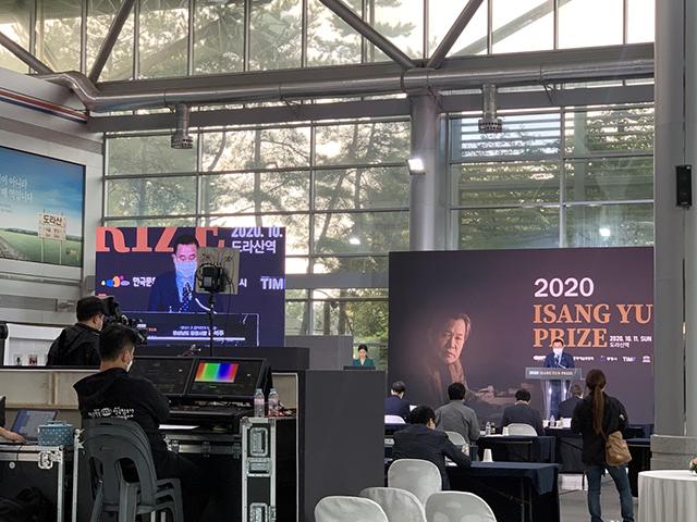 2020 윤이상평화음악상, 호세 안토니오 아부레우(1939_2018) 선정-행사장.jpg