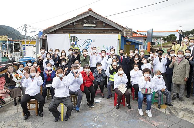 제7회 동피랑 아트 프로젝트 개막식 및 마을잔치 개최3.jpg