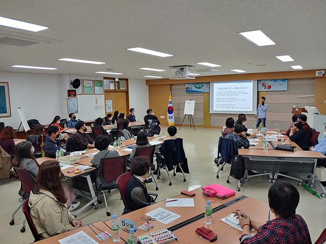 행복한 마을교육공동체 조성을 위한 공론장 사진1.jpg