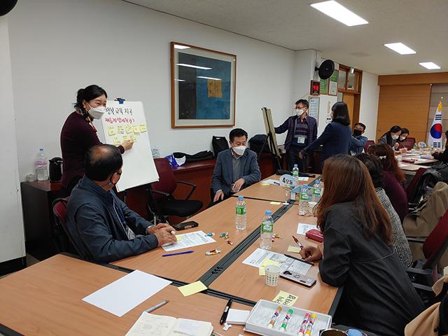 행복한 마을교육공동체 조성을 위한 공론장 사진2.jpg