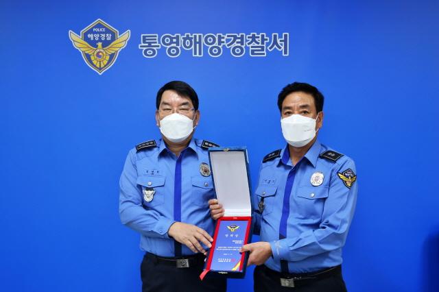 [크기변환](201130)통영해경 통영파출소, 자기주도 근무 우수파출소 선정(사진).JPG