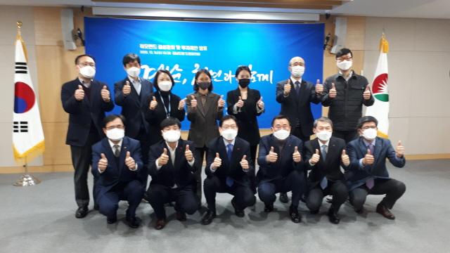 [크기변환]통영시장,경남청년임팩트투자펀드 결성총회 참석1.jpg