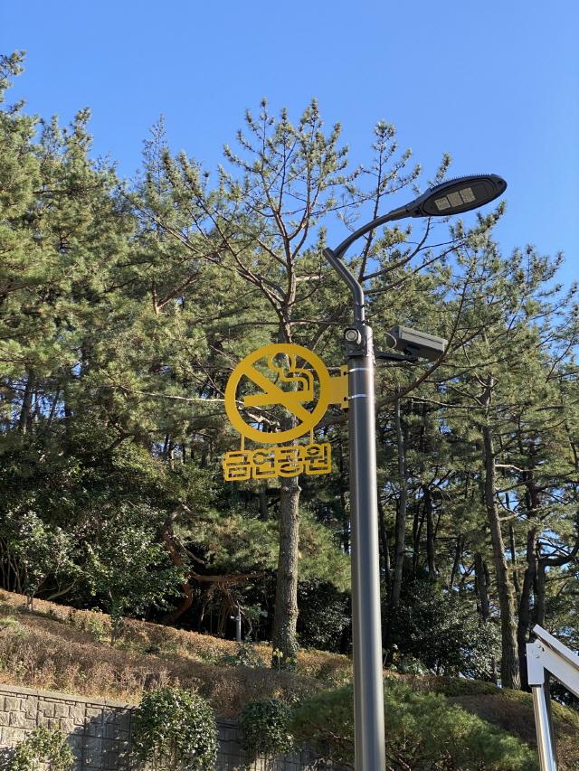 [크기변환]통영시 보건소, 도시공원 금연 표지판 설치1.JPG