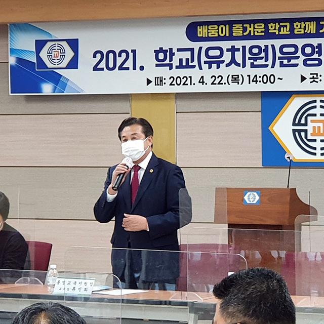 0422 정동영의원.jpg