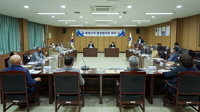 5.28 - 통영시 이·통장협의회 5월 회의 개최 2.jpg