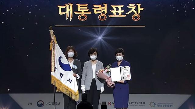 """5.31. 통영시청소년상담복지센터""""대통령표창""""수상 (2).jpg"""