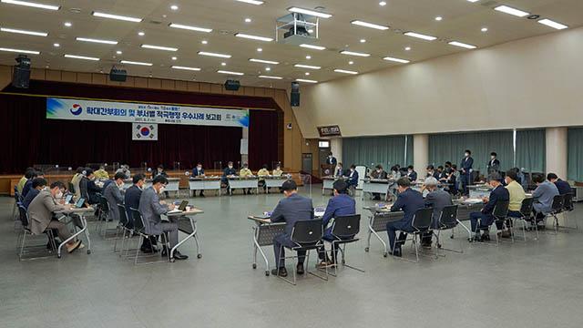 6.2 - 통영시, 2021년 상반기 부서별 적극행정 우수사례 보고회 개최.jpg