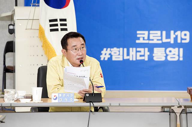 강석주 통영시장, 공약이행 성과 빛나 3.jpg