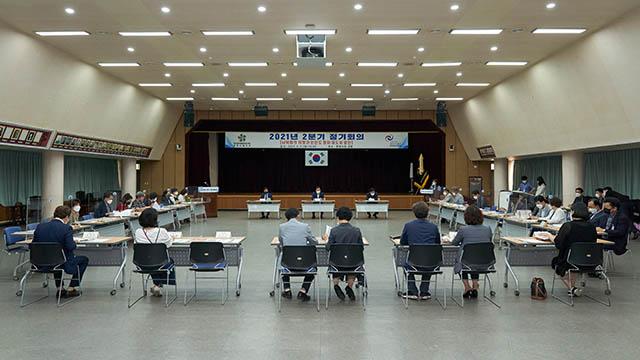 6.8 - 민주평통 2021년 2분기 정기회의 및 통일의견 수렴 1.jpg