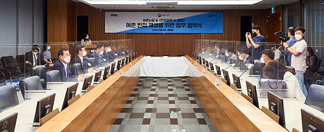 """6.10 - """"통영시-해수부-MBC 어촌뉴딜 빈집 재생을 위한 MOU 체결 """" 2.jpg"""