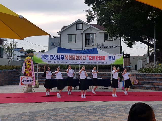6.25 - 통영 봉평지구 도시재생사업으로 쾌적한 마을공간 재탄생 인기몰이 3.jpg
