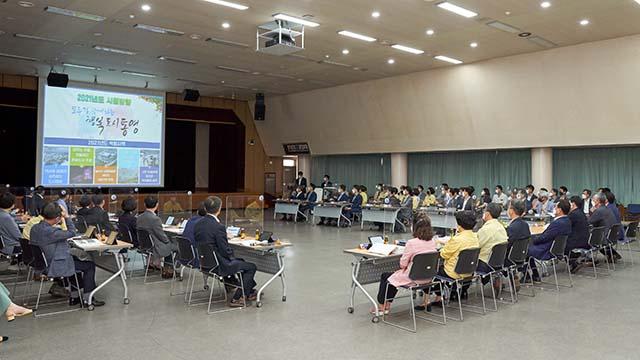 6.28 - 통영시, 2021년 상반기 공약 및 주요업무 추진상황 보고회 개최 1.jpg