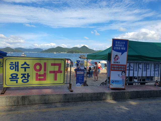 [크기변환]7.20 - 통영시 해수욕장 안전관리 및 코로나19 방역 강화 2.jpg